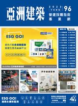 建築工程電子書