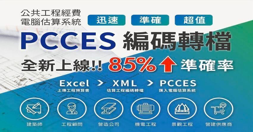 亞洲專業出版社