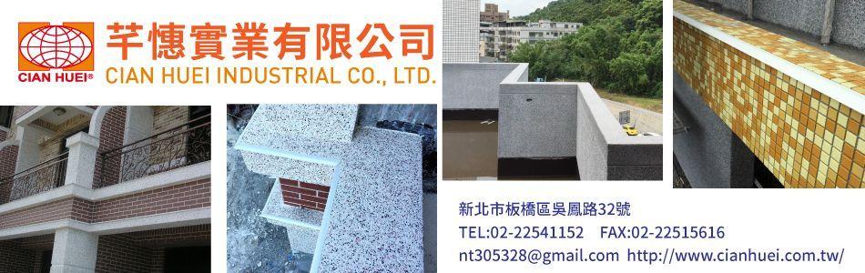 鋁合金滴水條-1產品介紹,No76569-芊憓實業有限公司