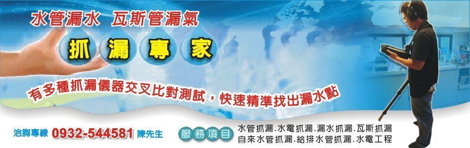 富田水電工程行-最新訊息,27001