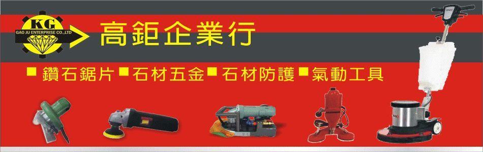 水泥研磨機產品介紹,水泥研磨機廠商,No84380-高鉅企業行