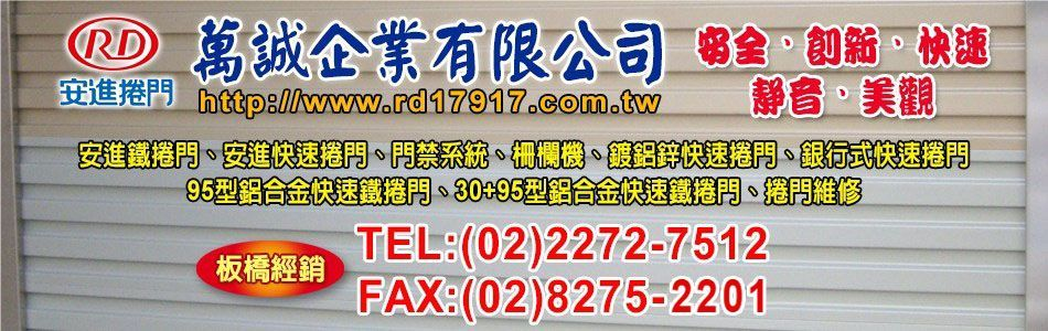 PC鋁-米白16支鋁+上方4支產品介紹,No65539-萬誠企業