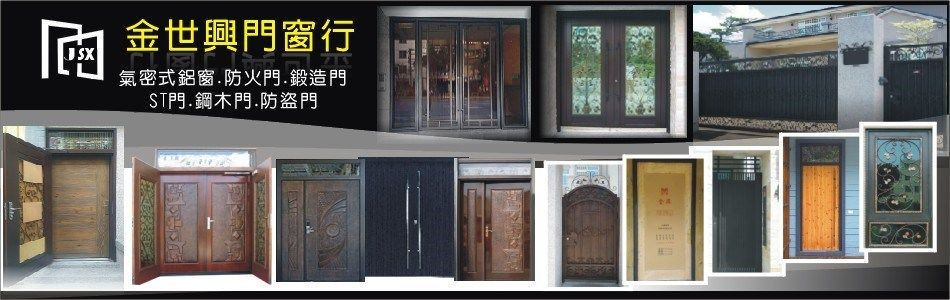 日式側門產品(No65856)-金世興門窗行