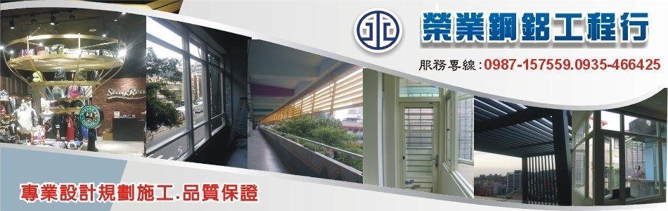 鍛造裝飾品產品(No76632)-榮業金屬有限公司