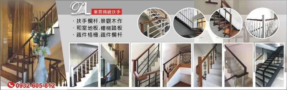 東霖實業社-最新訊息,25402