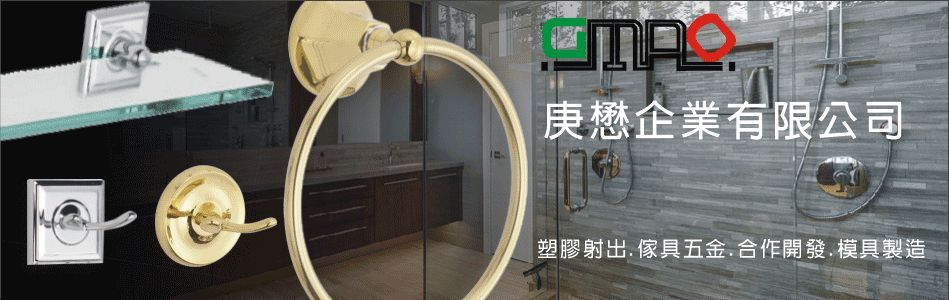 庚懋企業有限公司-最新訊息,25607