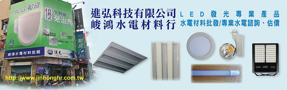 LED- 圓形平板燈1產品(No76496)-進弘科技
