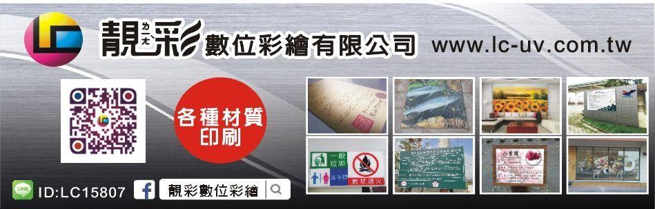 景觀導覽圖工程介紹,景觀導覽圖廠商,No65091-靚彩數位彩繪