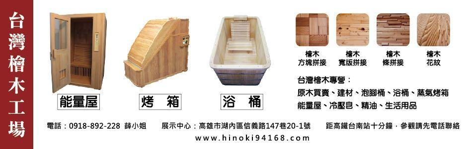 烤箱產品介紹,No91228-吉庠國際有限公司