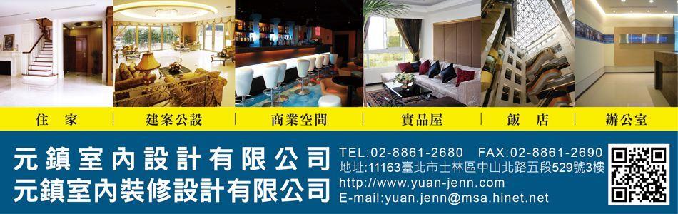 飯店-麒麟商務會館-客房,No18125-元鎮室內設計