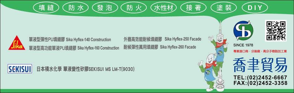 立體彩色玻璃磚11產品介紹,No68142-喬聿貿易