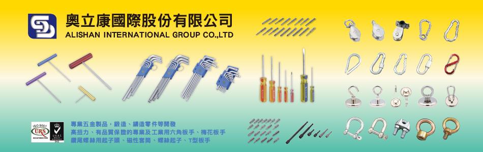 雙環迴轉圈產品(No80415)-順典鐵工廠股份有限公司
